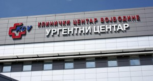 kcv-klinicki-centar-vojvodine-urgentni-centar-urgentno-poliklinika-vojvodina-gov-rs-jpg_660x330